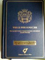Биографии Гуру Везения Юлии&Юлиана опубликованы в мировой энциклопедии успешных людей WHO IS WHO