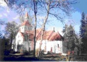 Эстония Куусалуская церковь Купить Минералы Коллекционные минералы Кристаллы Обработка Камня Мифы Легенды
