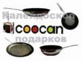 Coocan - посуда из нержавеющей стали c керамическим покрытием подходит для индукционных плит духовых шкафов Ю.Корея