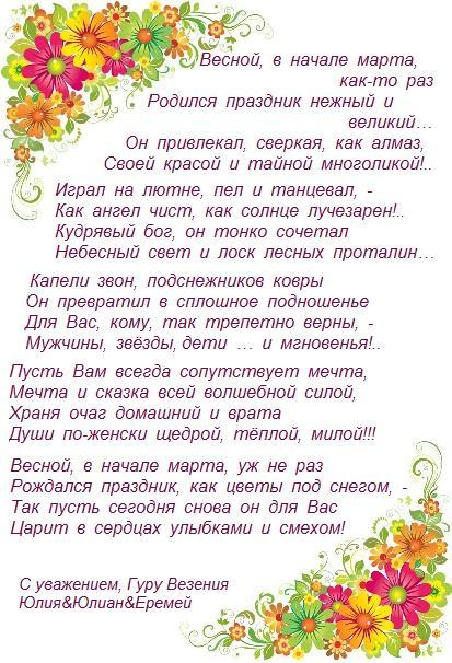 http://photo.tcw.ru/i/1110/12/24447.jpg