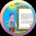 """""""Миллиардеры Везения"""" - это система поддержки человека на его жизненном пути. Она включает поддержку на трех самых важных этапах: Самопознание, Саморазвитие, Самореализация. Узнать подробнее."""