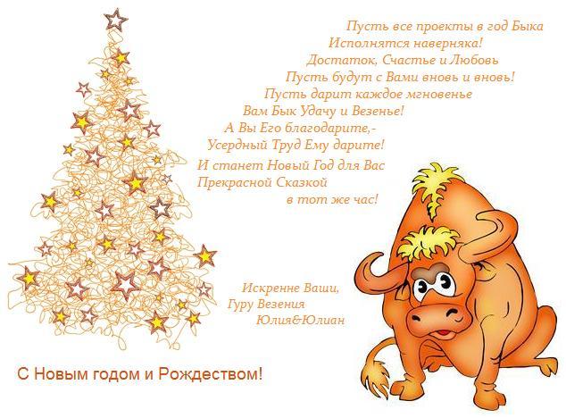 http://photo.tcw.ru/i/1110/200/13751.jpg