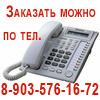 Заказ и доставка по Москве Tupperware Amway Solingen Доброе тепло Volupta Микрофибра салфетки белый кот чистый дом